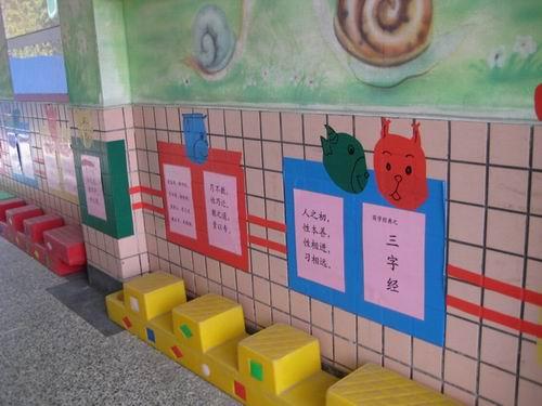 王店镇中心幼儿园开展诵读国学经典活动图片